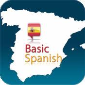西班牙语入门 (for iPhone)