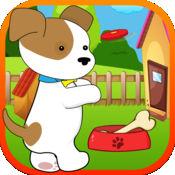 跳跃逗人喜爱的小狗的跷跷板-疯狂的动物抛俘获器疯狂