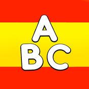 为孩子和初学者学习西班牙语