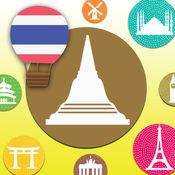 游学泰国泰语-泰文单字卡游戏(基礎版)