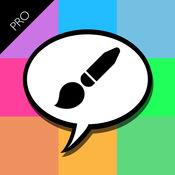 绘图键盘专业版 (创建图形平板电脑的WhatsApp,脸谱等设计..