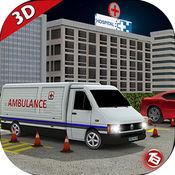 医生 驾驶 救护车 停車處