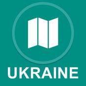 乌克兰 : 离线GPS导航 1