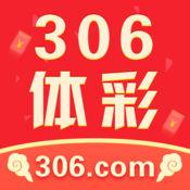 306体彩-您的幸运之星