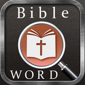 Giant Bible Word Search Puzzle Pro - 巨人圣经词搜索益