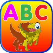 学习ABC恐龙阴影益智 - 闪存卡游戏