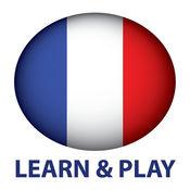 游玩和学习。法国语 + 2.6