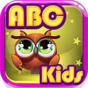 儿童教育学习的 : 孩子男孩,女孩和幼儿益智游戏 1