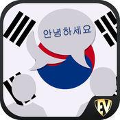 学习韩语SMART指...