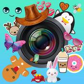 照片贴纸和有趣的过滤器 - 免费图片编辑器 1