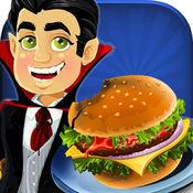 德古拉 火腿 汉堡 幽灵般的 咖啡店 : 主 厨师 怪物 快速 餐饮 餐厅 亲