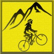疯狂火柴人自行车赛车游戏:顶级自行车骑手