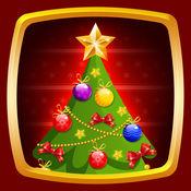 不要点击圣诞树!