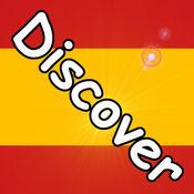 快速学习西班牙语 5.4