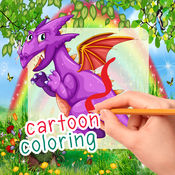 龍冒險圖畫書的小孩 1
