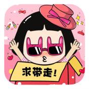 公主换衣间-萌宝宝换装养成小游戏