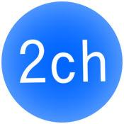 2chだより 〜アニメ/マンガ/ゲーム/健康/美容/2chまとめ等の記事をまとめて読める〜
