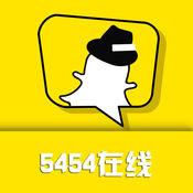 5454在线 1