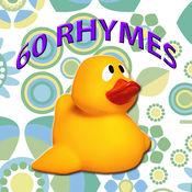 60童谣和儿童音乐玩具 - 震动或触摸玩玩具的声音和旋律进