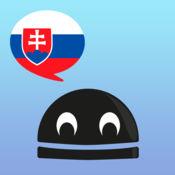 学习斯洛伐克语动词 Pro - LearnBots