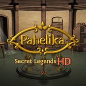 Pahelika:秘密传奇免费 - 搜索和寻找隐藏的对象冒险