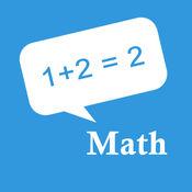 快速数学 - 方程式挑战赛的时间 1