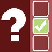 测验和琐事对决 - 圣经问答游戏智力小脑力儿童教育猜数字