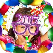新年 照片贴纸 -  最好 照片工作室 编辑 同 圣诞 装饰品 自由 下载