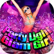 派对 照片 剪辑 对于 富有魅力的 女孩 - 幻想 相片 编辑 同 闪光 效果