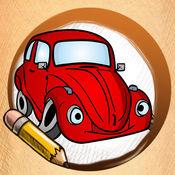 学画画复古汽车 1