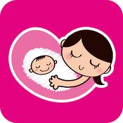 2014 嬰兒與孕媽咪用品展1.5