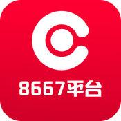 8667平台