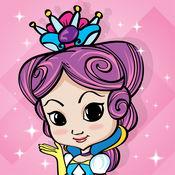 Swipea画画游戏:公主,孩子着色书