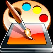 油漆应用实验室 - 绘图板和素描艺术
