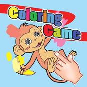 油漆疯狂的乔治猴子为孩子和幼儿