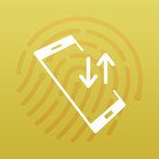 无线上网分析器:具有速度测试的网络工具
