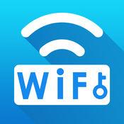 WiFi万能密码 -wi-fi无线网络密码管家 1.4.5