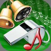 钟声 和 口哨 手机铃声 - 超大声 声音特效 对于 iPhone 铃声的 旋律