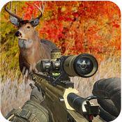 呼叫IGI狙击手:丛林动物狩猎