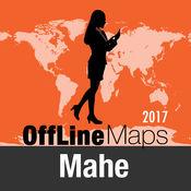 Mahe 离线地图和旅行指南