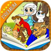 经典童话故事大全儿童画画游戏 2 (3到6岁宝宝睡前故事有声读物英语)