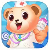 小熊爱心医院 - 儿童医生游戏