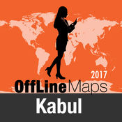 喀布尔 离线地图和旅行指南