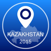 哈萨克斯坦离线地图+城市指南导航,景点和运输2.5