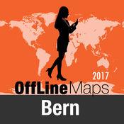 伯尔尼 离线地图和旅行指南 2