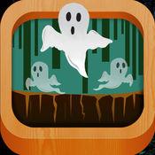 小幽灵丛林探险免费版