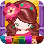小女孩时装着色世界绘画教育儿童游戏
