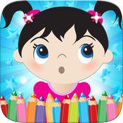 小女孩着色世界绘画故事儿童游戏