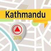 加德滿都 离线地图导航和指南