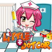 小美医生学打针